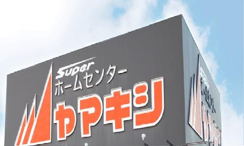 ホームセンターヤマキシYahoo!店