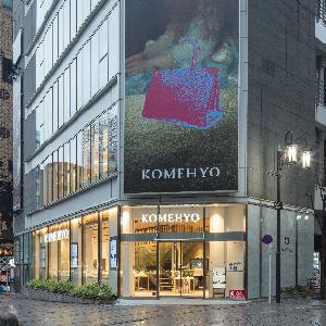 KOMEHYO ONLINESTORE Yahoo!店