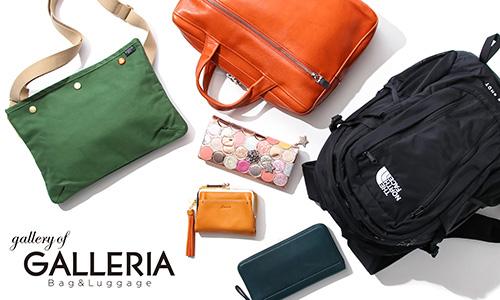 ギャレリア<br>Bag&Luggage