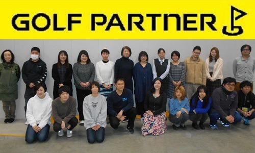 ゴルフパートナー<br>Yahoo!店
