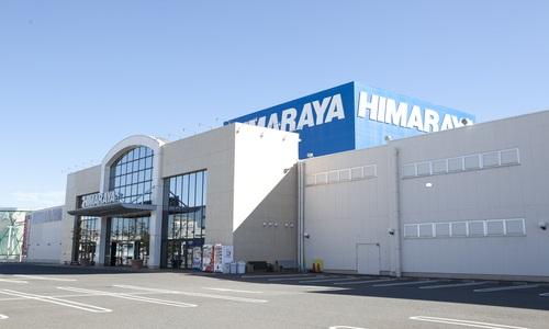 ヒマラヤ Yahoo!店