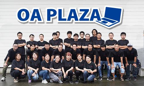 リフレッシュPC専門店<br>OA-PLAZA