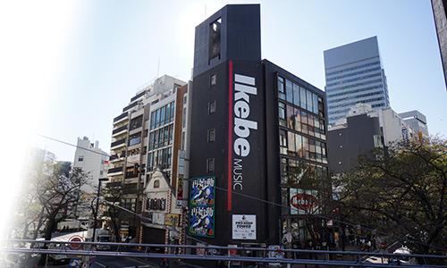 渋谷イケベ楽器村