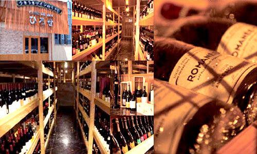 うきうきワインの玉手箱