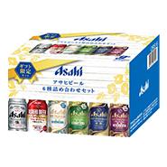 アサヒビール6種詰め合わせセット