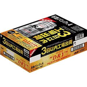 アサヒスーパードライ缶350ml 6缶パック×4 鮮度