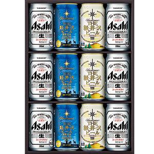アサヒスーパードライ・軽井沢ビール詰め合わせギフトセット