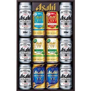 アサヒビール5種セット①