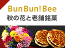 BunBun!Bee
