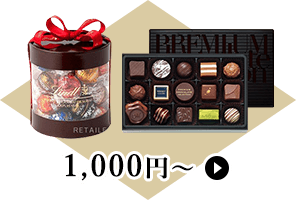1,000円~