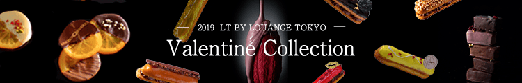 2019 LT BY LOUANGE TOKYO Valentine Collection