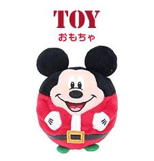 Toyおもちゃ ディズニーキャラクターと一緒に遊ぼう!