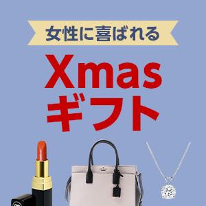 クリスマス2019 レディース