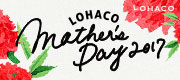 LOHACO mother's day 2017