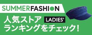 Au 徳島 キャンペーン