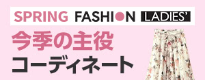 春夏ファッション レディース TOP