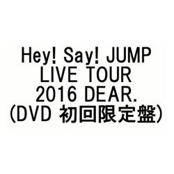 Hey! Say! JUMP LIVE TOUR 2016 DE…