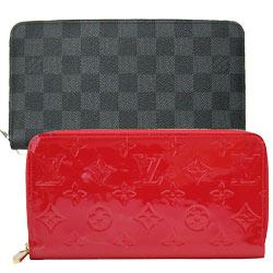財布を選ぶ