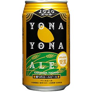 国内クラフトビール