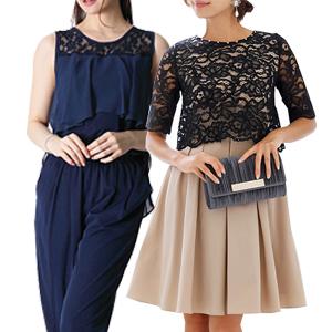 デザインで選ぶドレス
