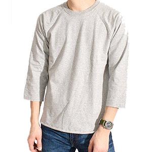35e1d73256908 メンズファッション 通販 - Yahoo!ショッピング