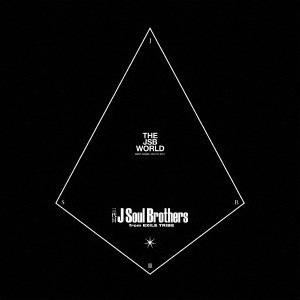 THE JSB WORLD/三代目 J Soul Brot…