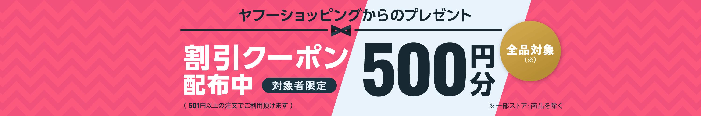 2019年平成最後の福男「一番福」の山本優希がゲス男とネットで炎上中 ...
