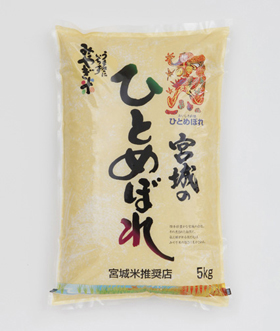 特別栽培米 宮城のひとめぼれ