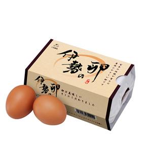 伊勢の卵(赤玉)