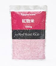 タッパーウェア 紅麹米