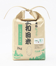 有機栽培米 コシヒカリ・玄米