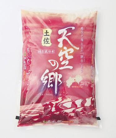 特別栽培米 土佐 天空の郷 にこまる