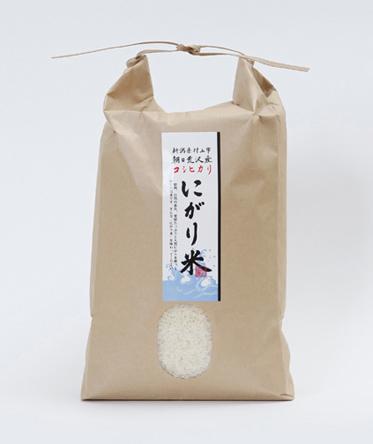 にがり米 コシヒカリ・玄米