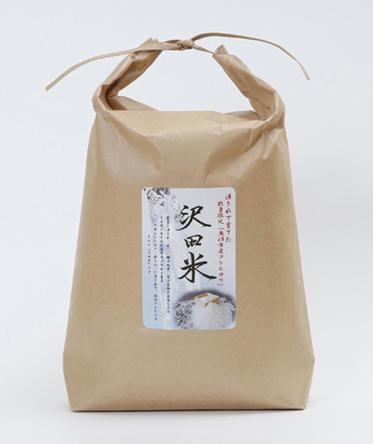 特別栽培米 コシヒカリ 沢田米