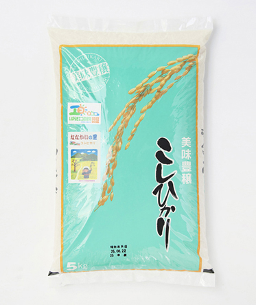 特別栽培米 ななかいの里コシヒカリ