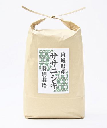 ライスサービスたかはしさんの特別栽培米 ササニシキ