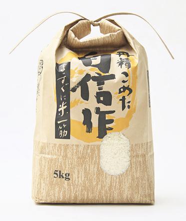 遠藤五一さんの特別栽培米つや姫