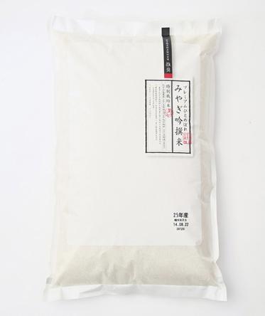特別栽培米 プレミアムひとめぼれ みやぎ吟撰米