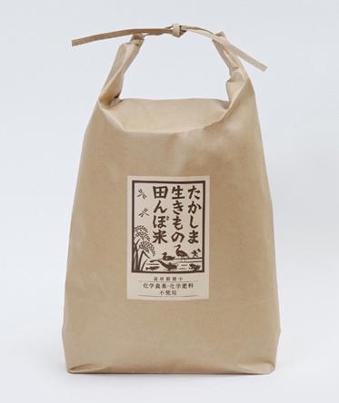 無農薬 たかしま生きもの田んぼ米コシヒカリ