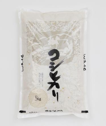 特別栽培米 コシヒカリ