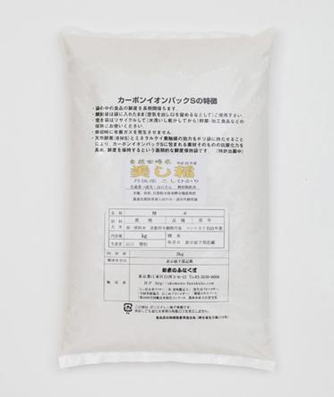 京都府京丹後産コシヒカリ