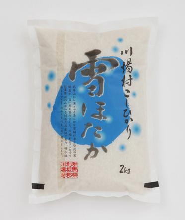 コシヒカリ 雪ほたか米