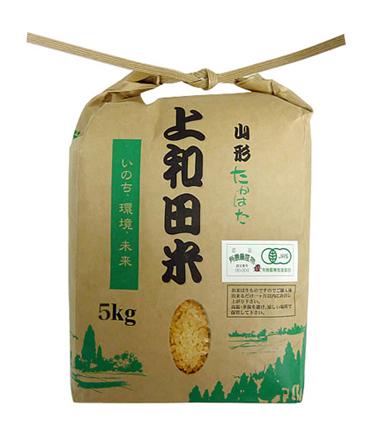 有機栽培米 コシヒカリ