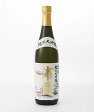 山田錦 純米大吟醸酒 浦霞