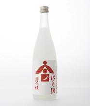 月の桂 祝米・ 純米大吟醸 にごり酒