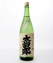 大治郎 よび酒 純米