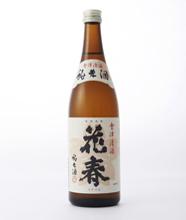 花春 濃醇純米酒