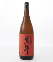 黒牛 辛口 純米酒