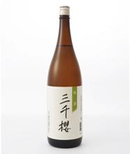三千櫻 地酒