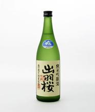 出羽桜 純米吟醸酒 出羽燦々